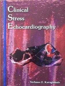 Κλινικό stress υπεριχογράφιμα