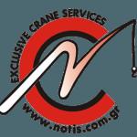 Notis Cranes – Γερανοί και  Ανυψωτικά Μηχανήματα