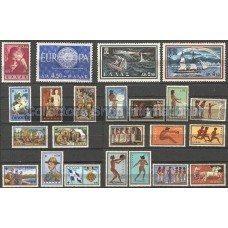 Ελληνικά γραμματόσημα.