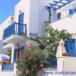 Nostos Studios – Naxos, Greece