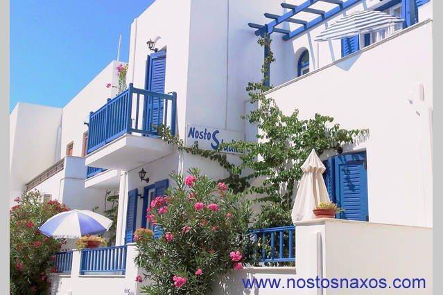 Nostos Naxos Studios.