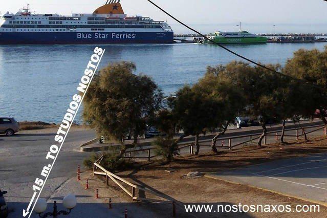 Η θέα της θάλασσας από τα nostos naxos studios.