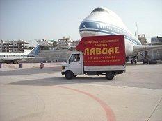 Φορτηγό μεταφορών Λάβδας