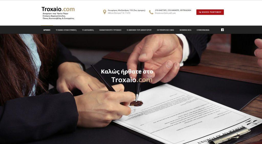 Troxaio.com