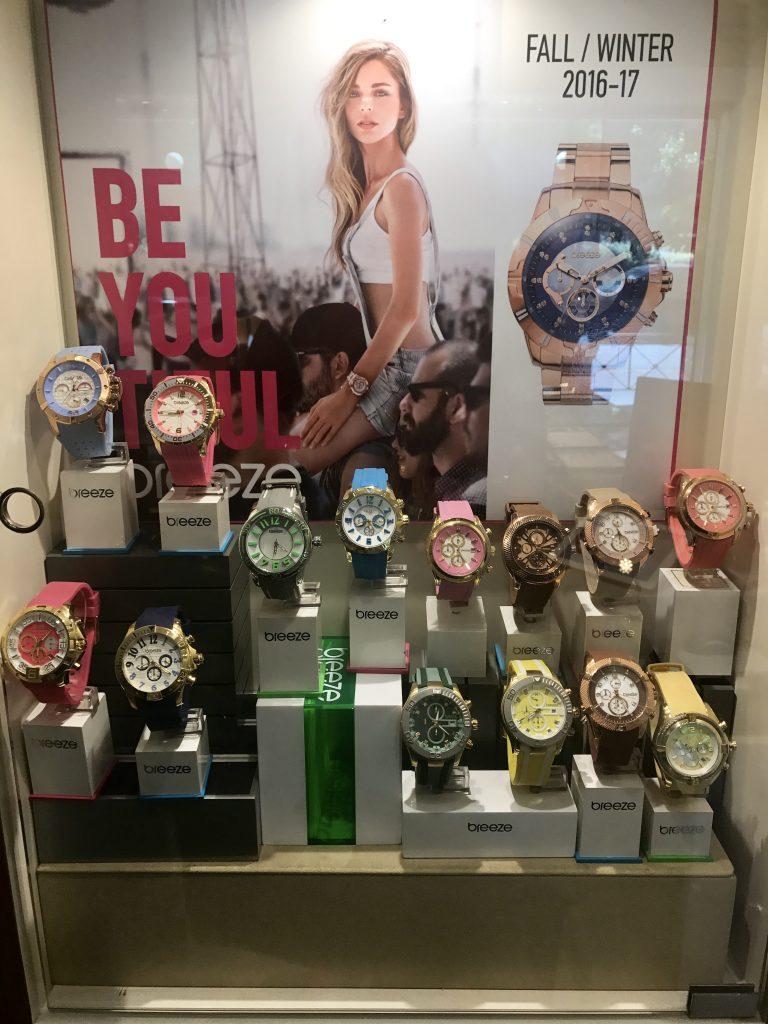 Breeze ρολόγια
