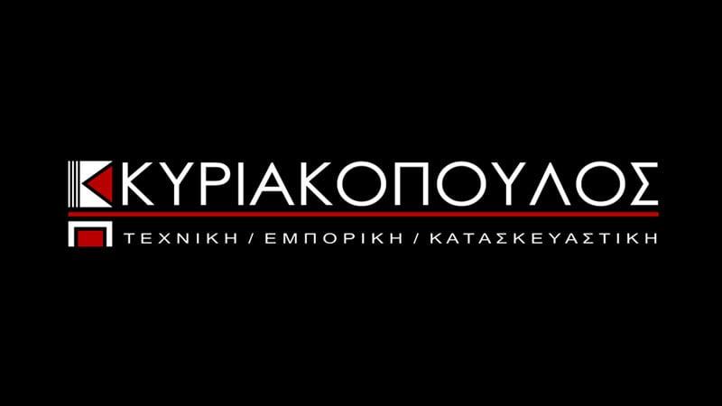 Κυριακόπουλος Τέντες