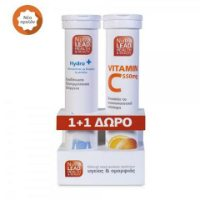Hydro+ + Βιταμίνη C 550mg