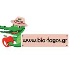 Βιολογικά Προϊόντα | Bio-fagos