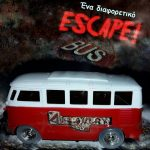 DISCOVERY BUS – ESCAPE GAME