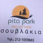 Pita Park – Τυλιχτά, Καλαμάκια, Μερίδες, Σαλάτες