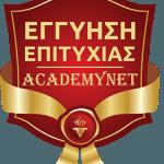 Πτυχιακές εργασίες - επιμέλεια εργασιών - στατιστικές αναλύσεις Academynet
