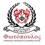 Χειροποίητα Ελληνικά Έπιπλα – Φωτόπουλος