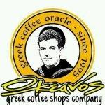 Ωκεανός Καφεμαντεία Κέντρο Θεσσαλονίκη