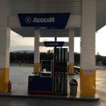 Βενζινάδικο - Πρατήριο καυσίμων Κρήτη