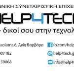 Help4Tech